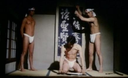 Beautiful-Mystery-de-Genji-Nakamura
