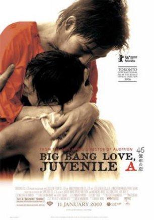 Big_Bang_Love,_Juvenile_A-Caratula