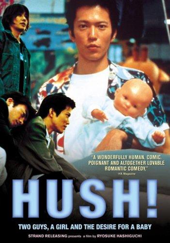 Hush, de Ryosuke Hashiguchi