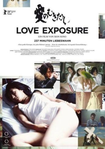love_exposure_big